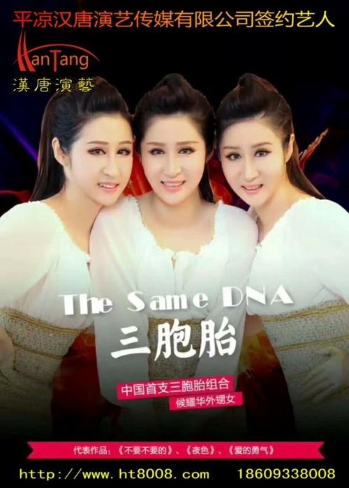 三胞胎美女.jpg